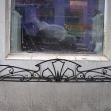 Кованая цветочница арт. 84875115