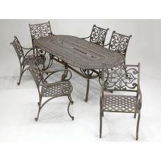 Кованный стол арт. 84875171